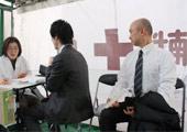 日本赤十字社の献血事業への協力